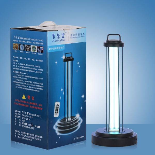 电子镇流器_环保设备紫外灯810mmUV紫外灯电子镇流器