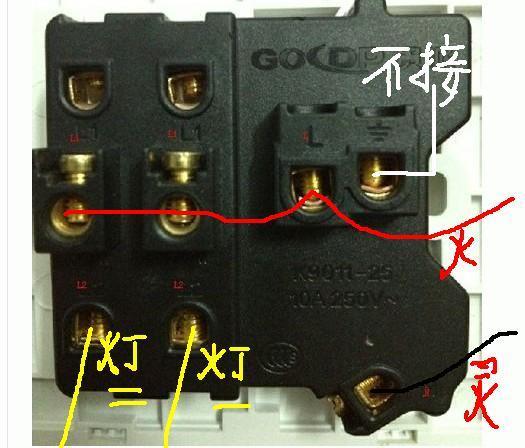 家里有个2开5孔插座,但不知道怎么接线,有图,请详细说明怎么接,在图上标明一下,谢谢各位了!_百度知道