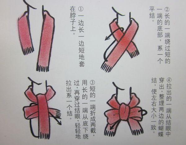 """""""当女神邂逅丝巾""""向阳西社区开展丝巾系法培"""