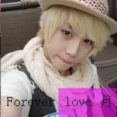...做2个情侣qq头像男生照片 Forever love 月 女生照片 Forever love 龙 ...