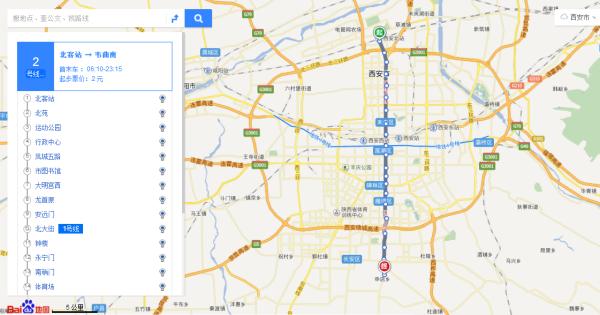 西安地铁二号线从哪到哪里