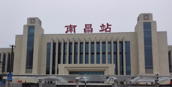 南昌火车站动车站�_南昌站里有火车和高铁吗,不是南昌西站_百度知道