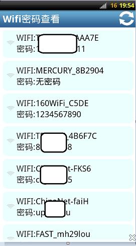 wifi密码查看器_WiFi密码查看器,真的可以查看密码吗?_百度知道