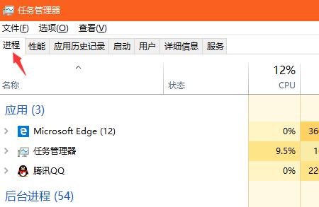 运行快捷键_电脑中如何打开进程管理器,快捷键是什么_百度知道