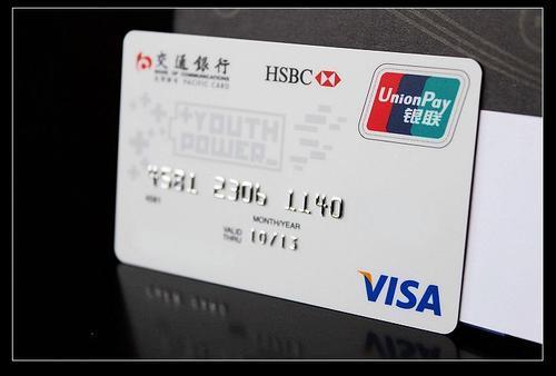 南宁公积金查询密码_银行卡初始密码_银行卡卡号_中国银行卡信用卡_银行卡