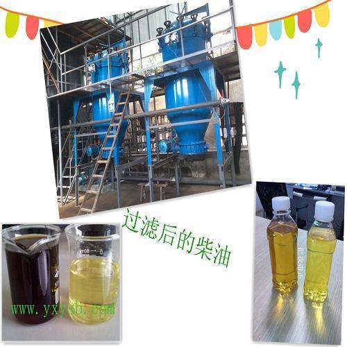 废机油提炼小型设备