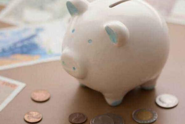 【投资理财哪个银行好】哪个银行的保本理财好