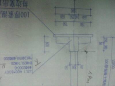 思,螺纹12的钢筋是粱下条基分布吗 Y是加腋的意思吗图片