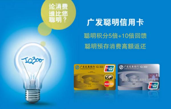 【广发银行信用卡积分商城】广发信用卡兑换积分在哪里兑换的,都有哪些可以兑换的