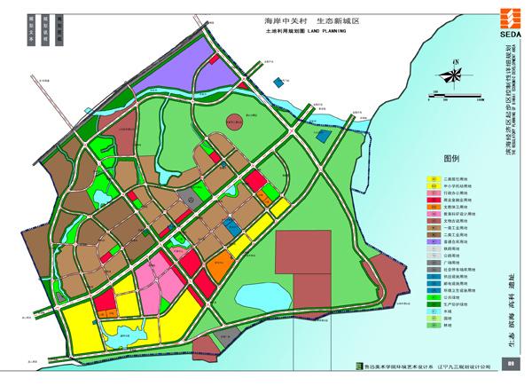 绥中滨海经济区_辽宁、绥中滨海经济区-滨海经济区崛起核心地标领秀城
