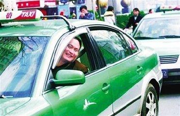 在杭州开出租车需要什么条件?