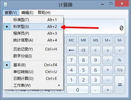 算术平方根计算器_怎样用电脑上的计算器开根号 详细哦_百度知道