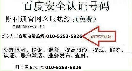 ...错了QQ,钱转给别人了,请问钱还可以要回来么图片 64820 543x294