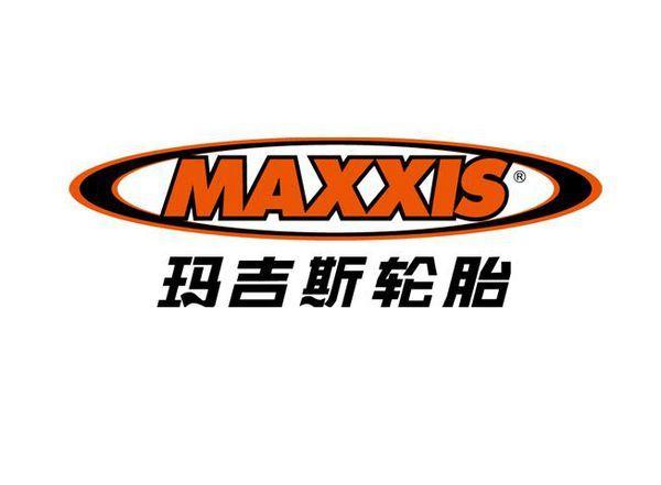 zefer是哪里的牌子_MAXXIS是什么牌子的轮胎,哪国的?_百度知道