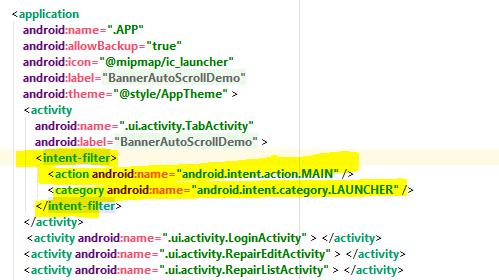 eclipse中怎么设置android程序运行后默认第一