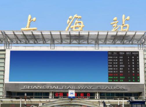 上海市闸北区秣陵路_上海站 上海南站 上海虹桥 有什么区别啊哪些一样的啊_百度知道
