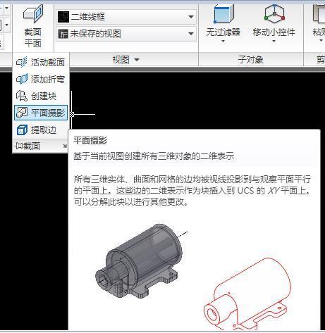 硬件/电子工程师:layout电路板,CAD 做2D ,真
