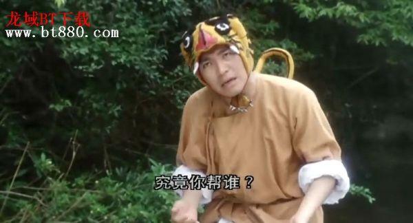 周斌是谁_找周星驰带老虎头的图片_百度知道