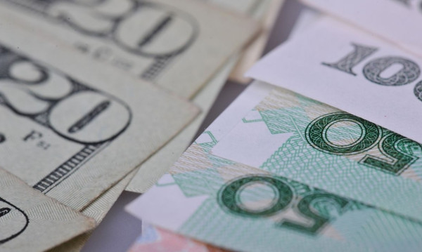 【和币】人民币分为什么币和什么币