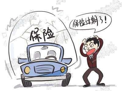 【汽车保险有几种】汽车保险有几种?