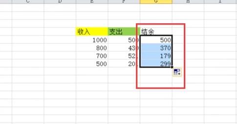 电子表格中减法函数_EXCEL中函数减法怎么用?_百度知道