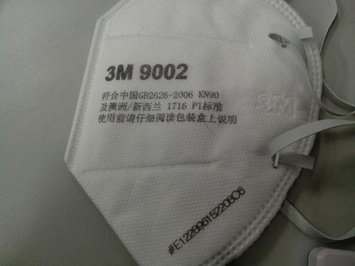 防尘口罩名牌,3M品牌的口罩N R P级别分离是什么兴味晒订婚照遭攻击?