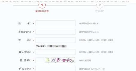 北京居住的登记卡怎么办理?