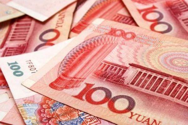 给你一公斤黄金和9公斤人民币,你会选择哪一个?