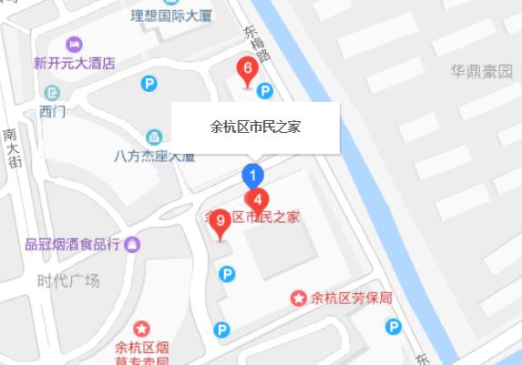 【余杭电信】中国电信股份有限公司杭州余杭区分公司怎么样?