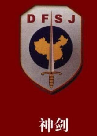 """隶属中国人民解放军中部战区的陆军特种部队""""东方神剑"""";   隶属中国人民解放军东部战区的陆军特种部队""""飞龙"""";   隶属中国人民解放军南部战区的陆军特种部队""""华南之剑""""或""""南国利剑"""";   隶属中国人民解放军空军的特种部队""""蓝天利剑 """";   闪电利剑臂章图片"""