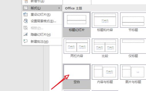 鼠标右键背景软件_ppt的背景图片如何平铺?_百度知道