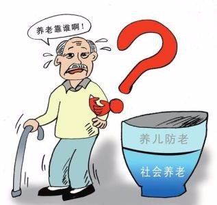 人口老龄化对社会发展的影响有哪些
