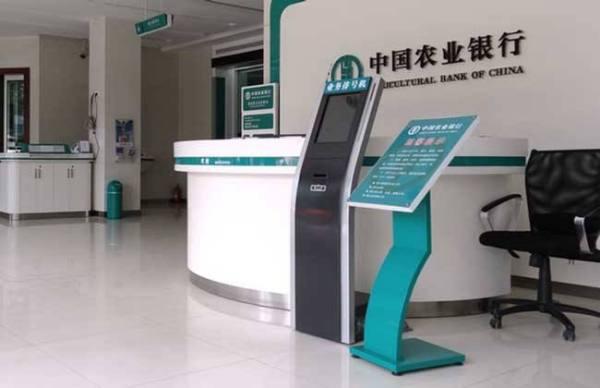 【农业银行转账】中国农业银行一天转账能转多少?