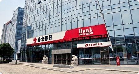 【南京易贷网】南京易信贷款可靠吗,他说可以上门办理是真的吗,只是要先给收几百路费