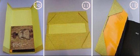 纸包书皮的方法图解_怎么样包书皮求图_百度知道