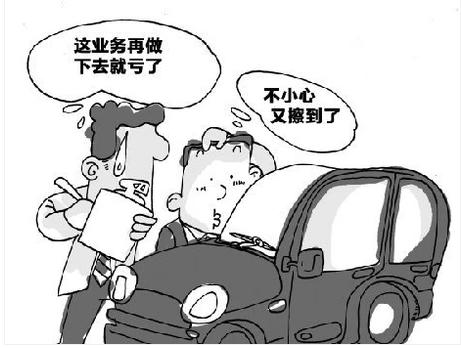 【保险费】