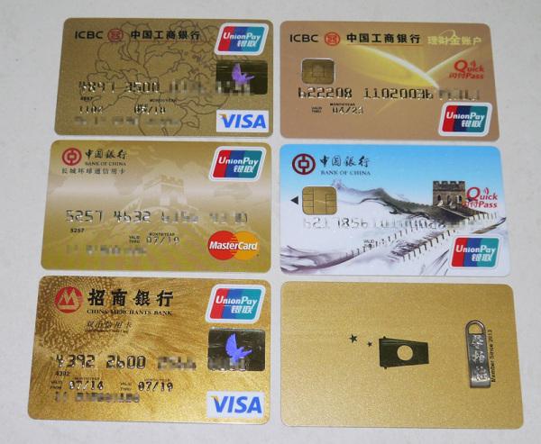 工行atm取款限额_工行储蓄卡刷卡有限额吗?是多少?_百度知道