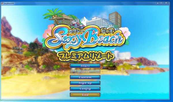 性感沙滩修改器_《性感沙滩4》四项修改器的使用方法有哪些?_百度知道