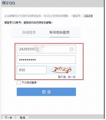 怎样注册网站域名_邮箱后缀怎样改成自己公司的名字_百度知道