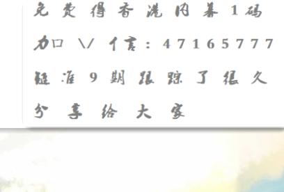 平码六码复式能组成多少组3中3?