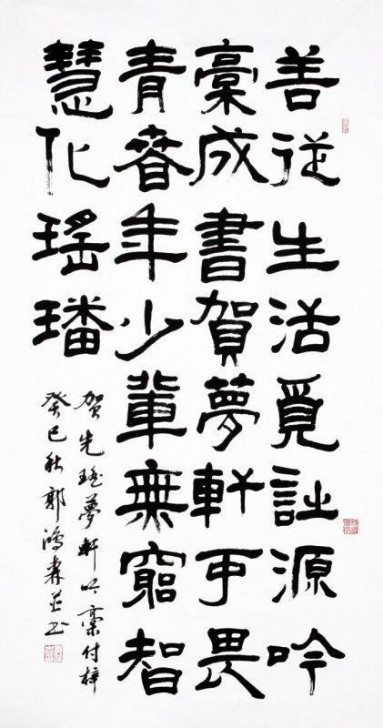 信阳诗词学会 信阳的著名人物 诗词歌曲 第3张
