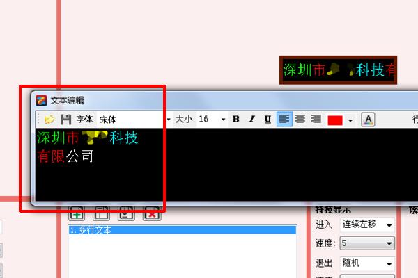 led显示屏u盘_用U盘连的LED显示屏如何改字_百度知道