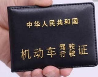 【深圳车牌摇号】深圳车牌摇号申请条件