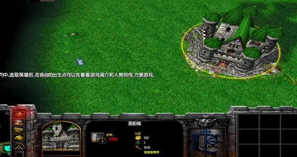 魔兽天龙八部成神版_求魔兽争霸3的地图《天龙八部 》无CD_百度知道