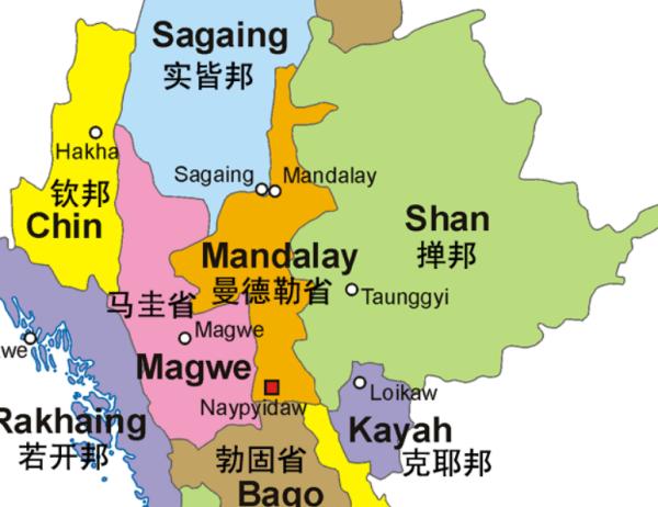为什么缅甸还处在军阀割据时代呢?