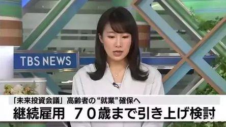 日本延迟退休至70岁:市侩一点,拼命赚钱才是王道?的头图
