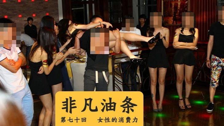 """中国女性的择偶标准是""""赚钱""""吗?"""