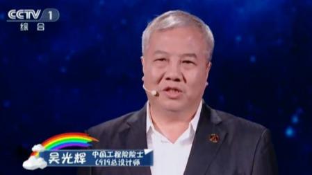 吴光辉院士:追梦三十六年