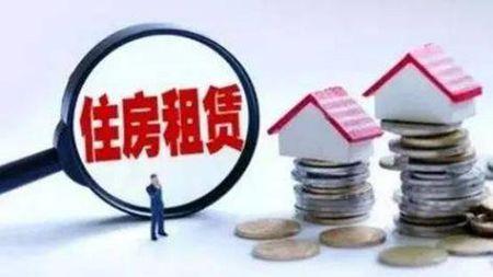 为什么撬动北上广深的租房市场只需180亿元