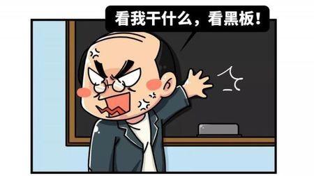 致老师:我是你最差的一届,你却是我最好的老师!
